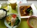 [twitter] 鱈のカレー風、バナナとパインのミックスジュース、野菜。