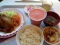 [twitter] ランチ。しょうが焼き定食にフレッシュジュース、豆腐。
