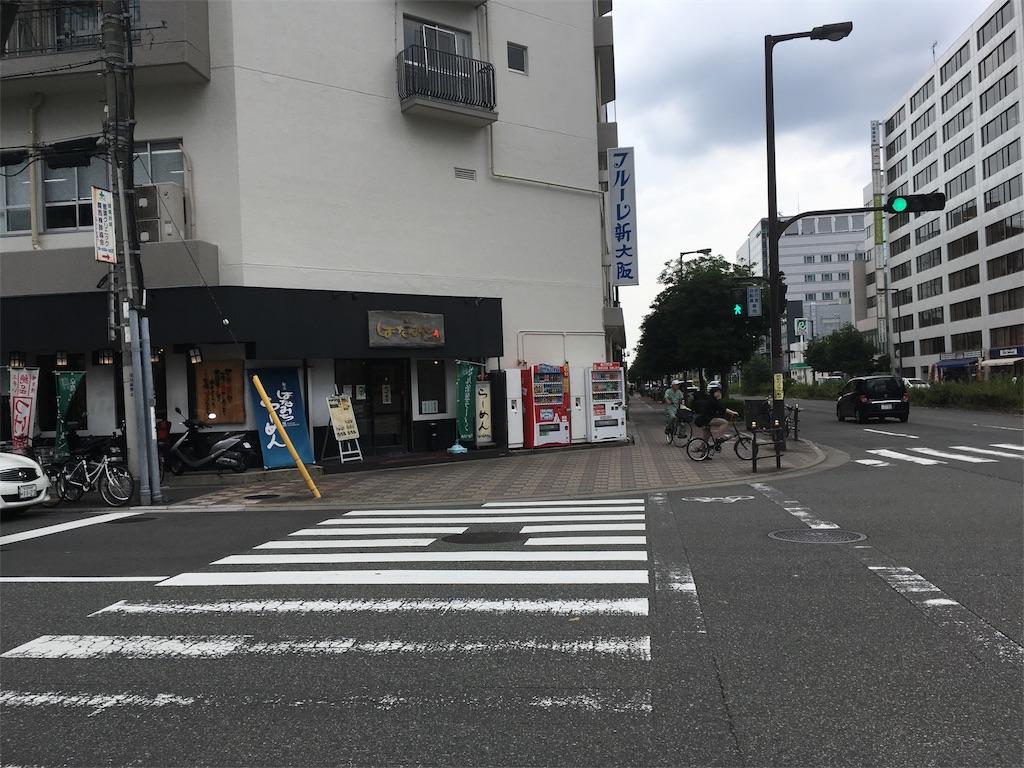 f:id:masakazu0629:20170728123507j:image