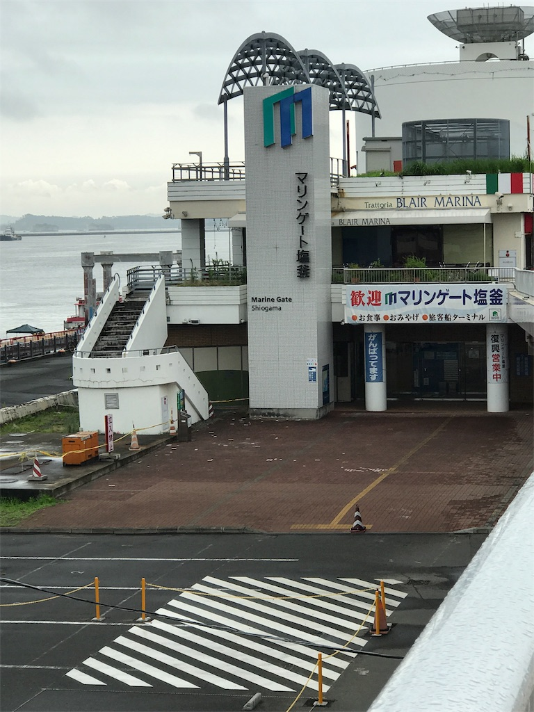 f:id:masakazu212:20170807093128j:image