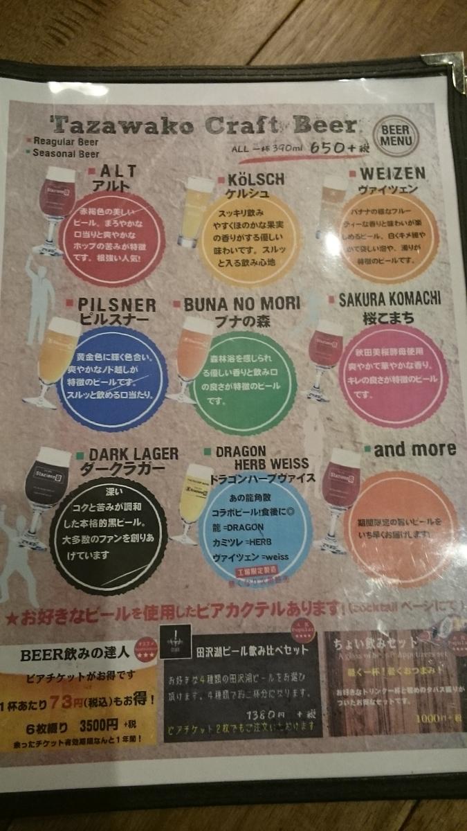 f:id:masakazu_kobayashi:20200525233928j:plain
