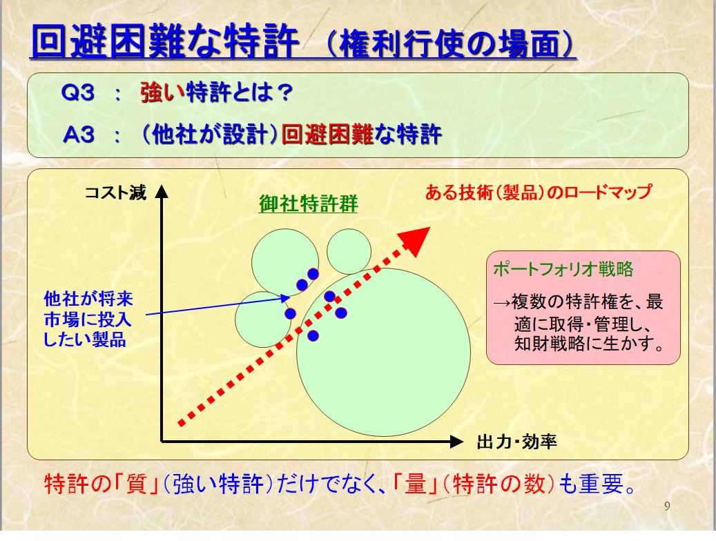 f:id:masakazu_kobayashi:20200627173759j:plain