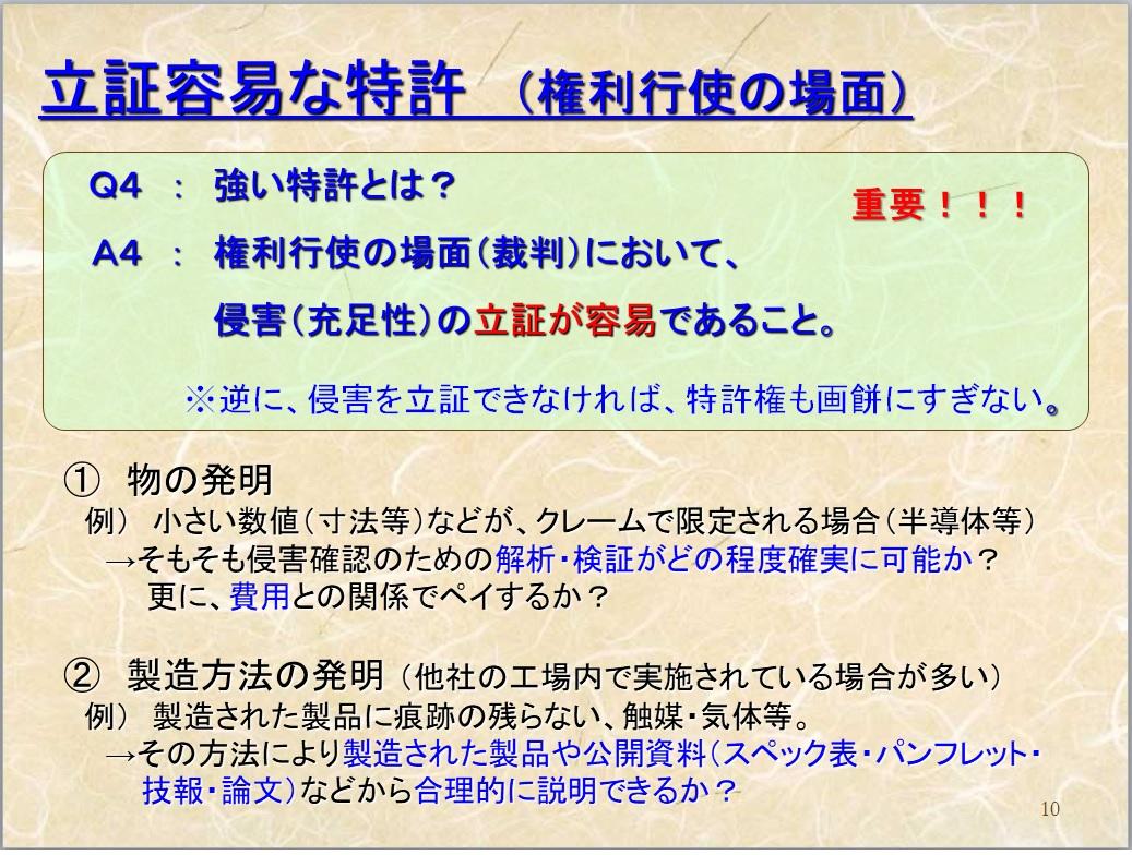 f:id:masakazu_kobayashi:20200627173922j:plain