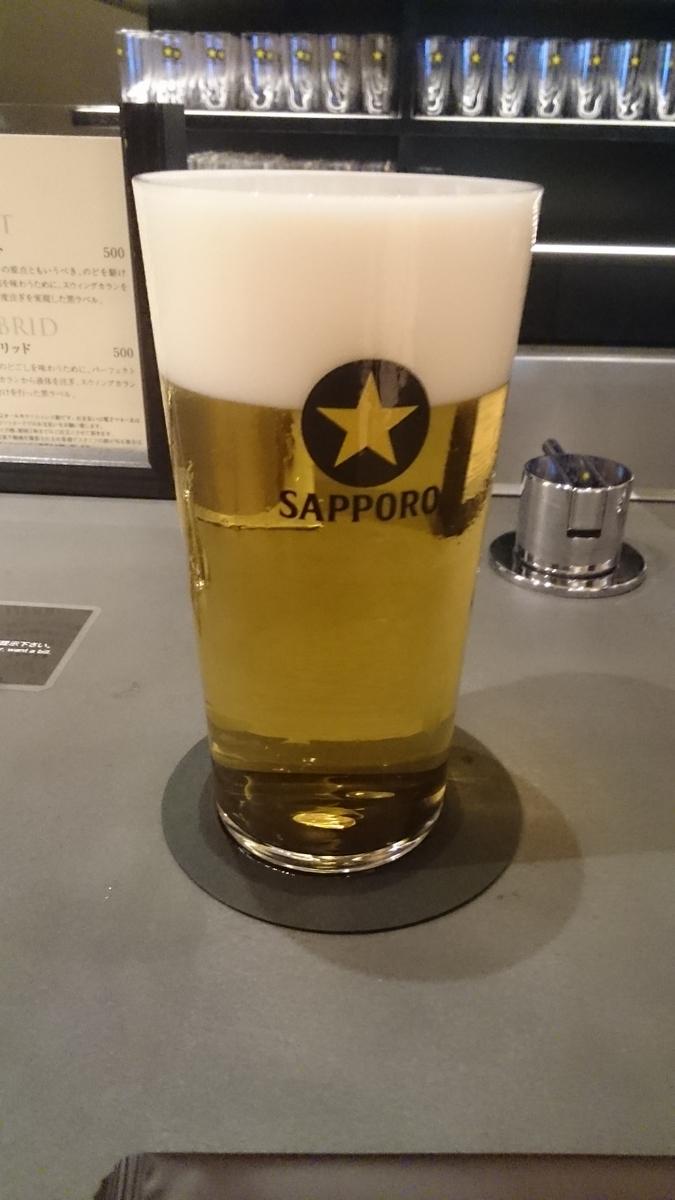 f:id:masakazu_kobayashi:20200703211422j:plain