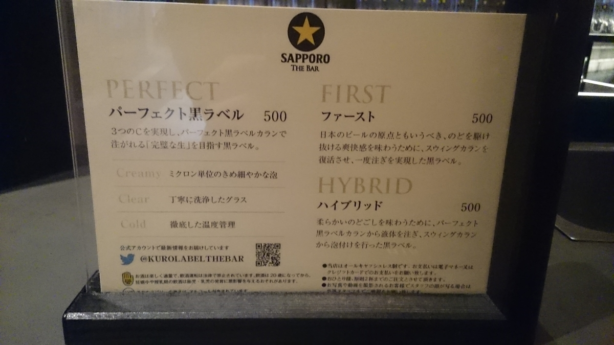f:id:masakazu_kobayashi:20200703211604j:plain