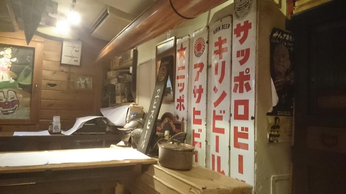 f:id:masakazu_kobayashi:20200703212504j:plain