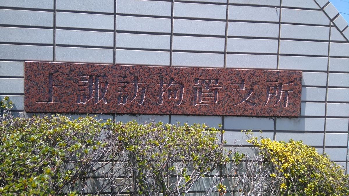 f:id:masakazu_kobayashi:20200815205040j:plain