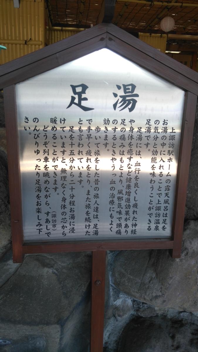 f:id:masakazu_kobayashi:20200815205211j:plain