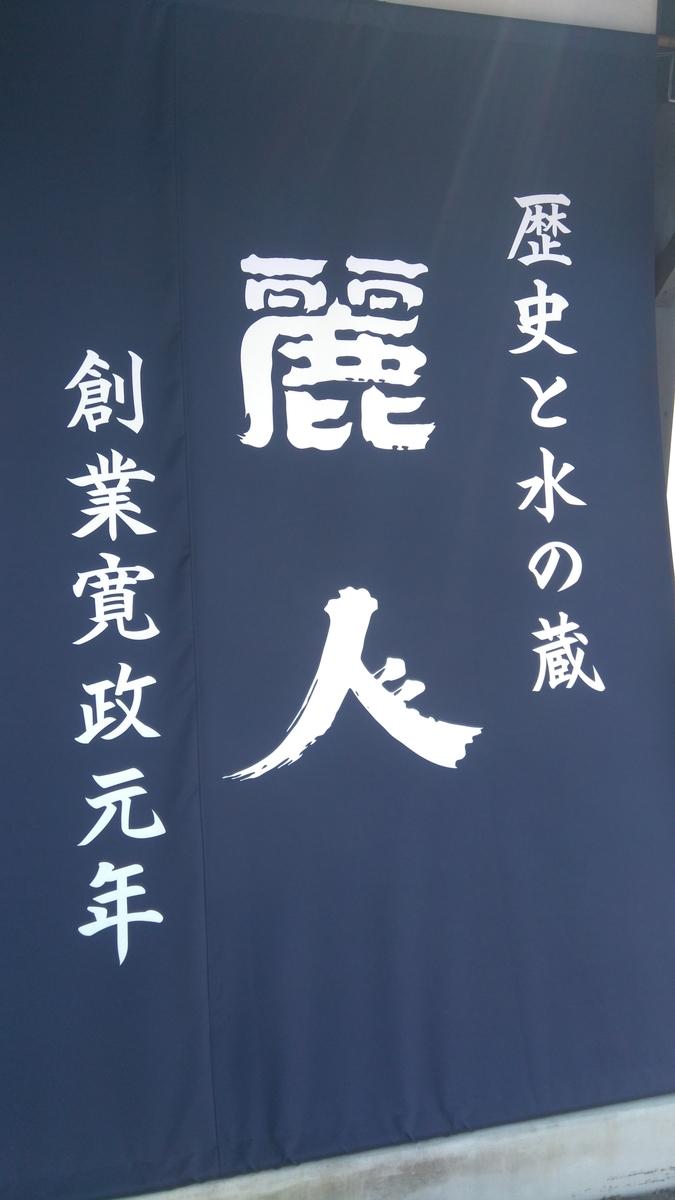 f:id:masakazu_kobayashi:20200815205302j:plain