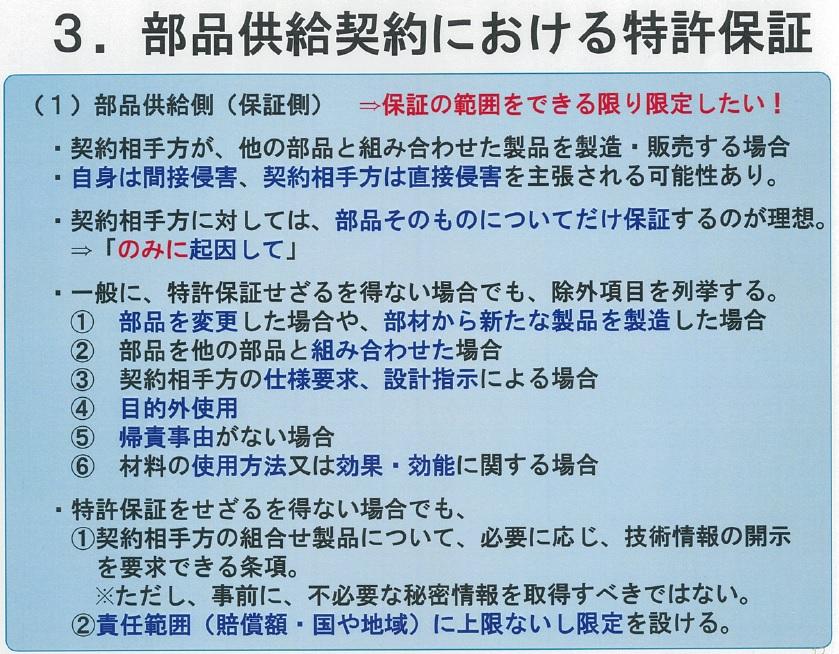 f:id:masakazu_kobayashi:20201007200540j:plain