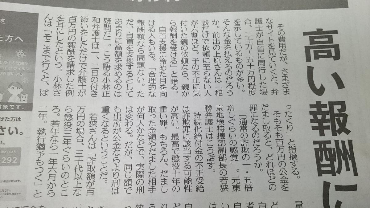 f:id:masakazu_kobayashi:20201106200346j:plain