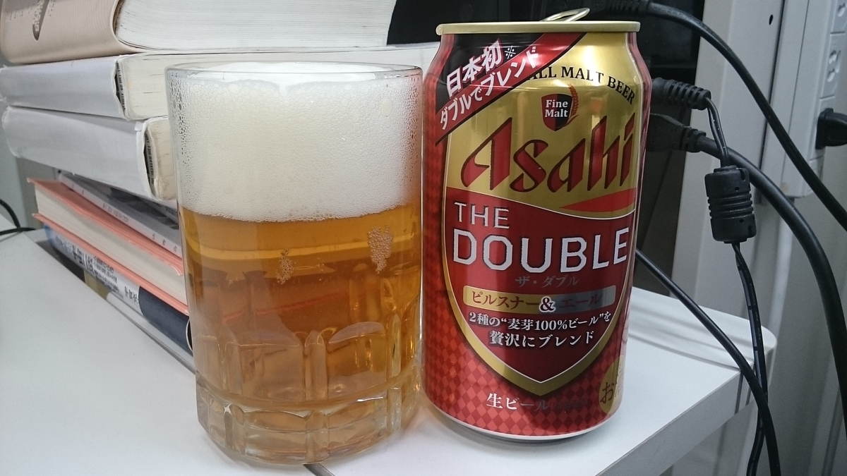 f:id:masakazu_kobayashi:20201110193605j:plain