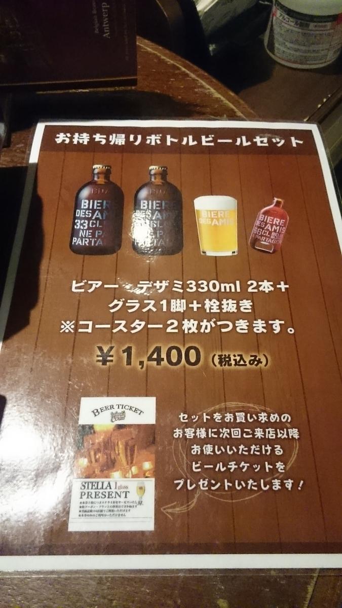f:id:masakazu_kobayashi:20201111211909j:plain