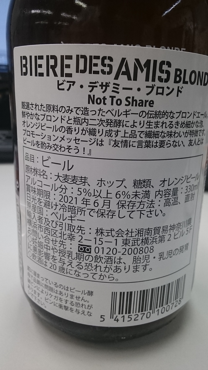 f:id:masakazu_kobayashi:20201111212253j:plain