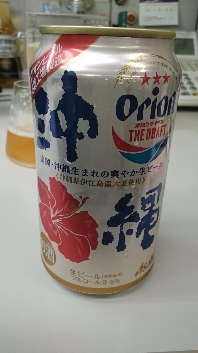 f:id:masakazu_kobayashi:20201117185551j:plain