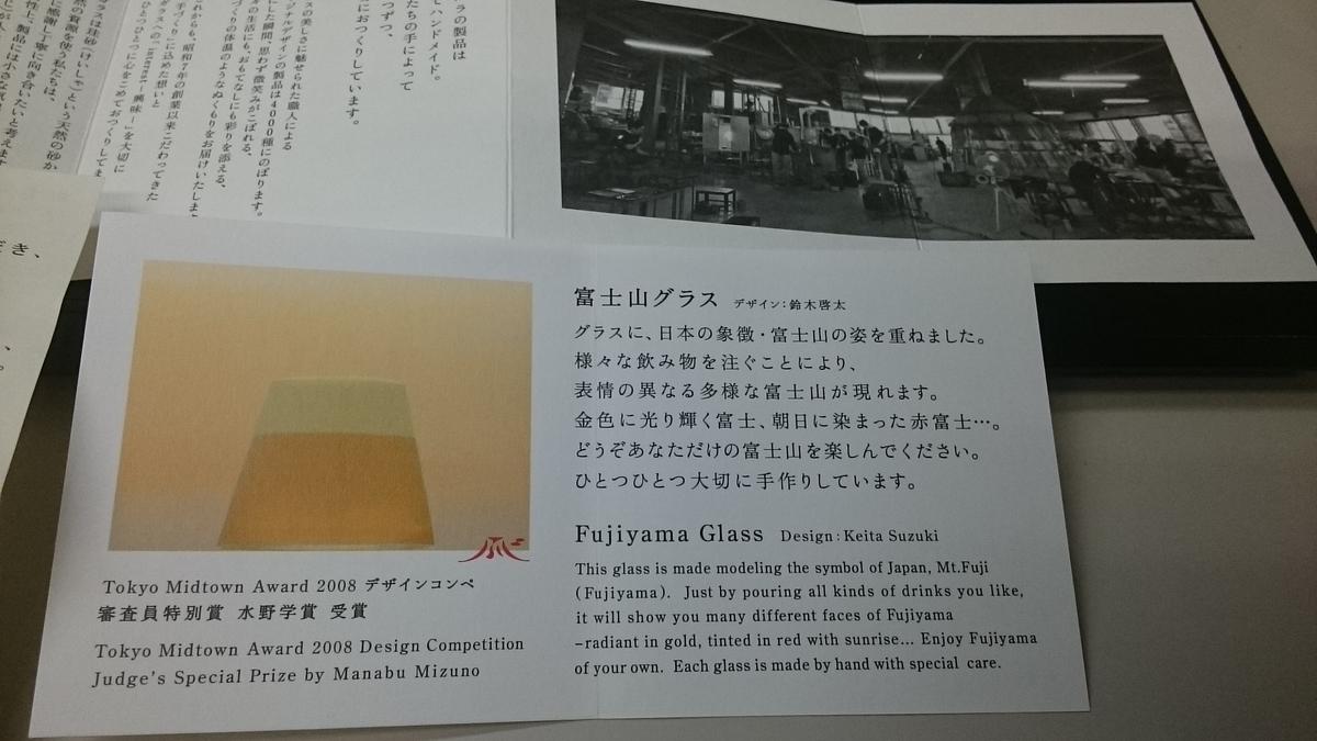 f:id:masakazu_kobayashi:20201117190103j:plain