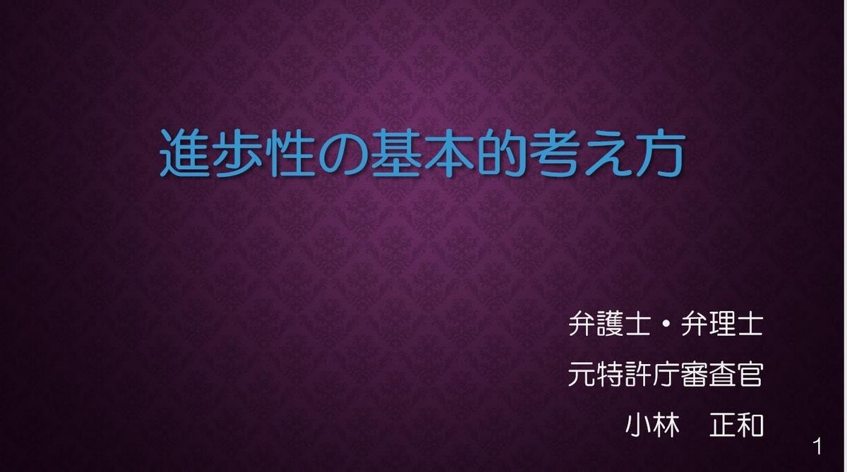 f:id:masakazu_kobayashi:20201122174847j:plain
