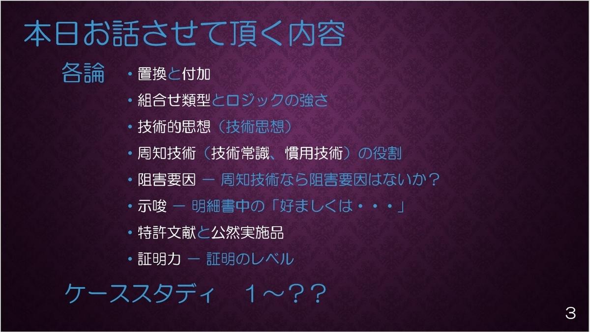 f:id:masakazu_kobayashi:20201122174942j:plain