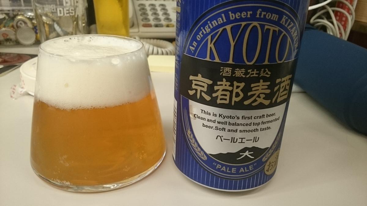 f:id:masakazu_kobayashi:20201123200108j:plain
