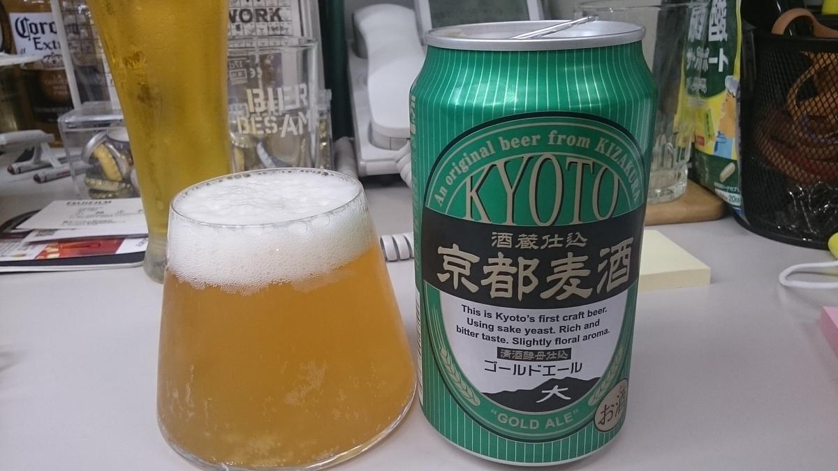 f:id:masakazu_kobayashi:20201123200216j:plain