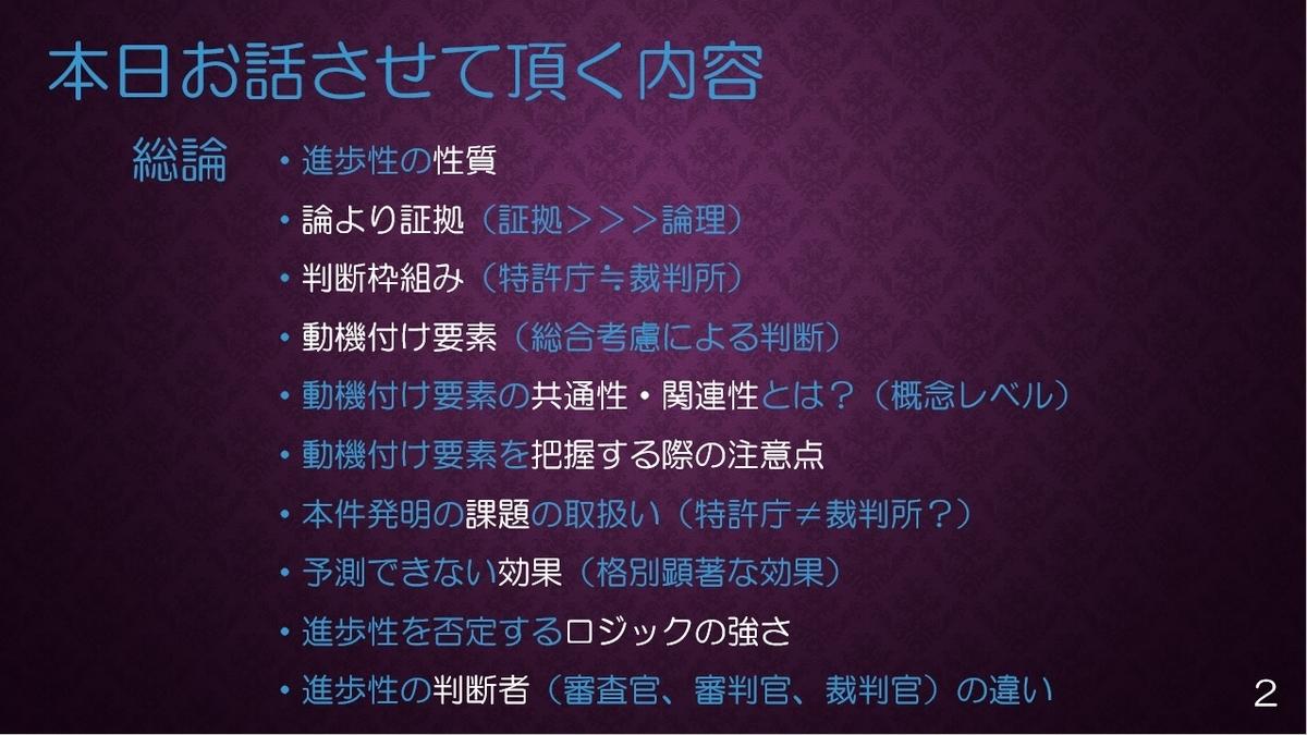 f:id:masakazu_kobayashi:20201125222853j:plain