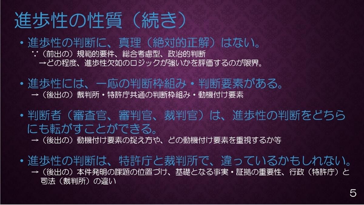 f:id:masakazu_kobayashi:20201128170645j:plain