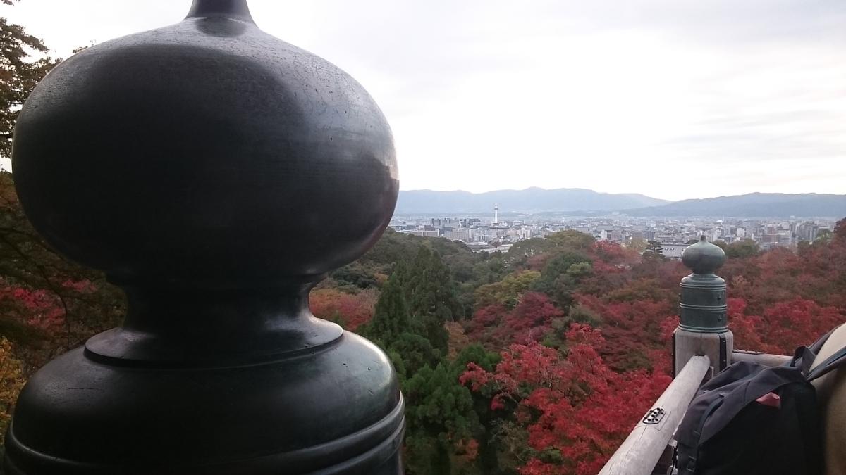 f:id:masakazu_kobayashi:20201202191759j:plain