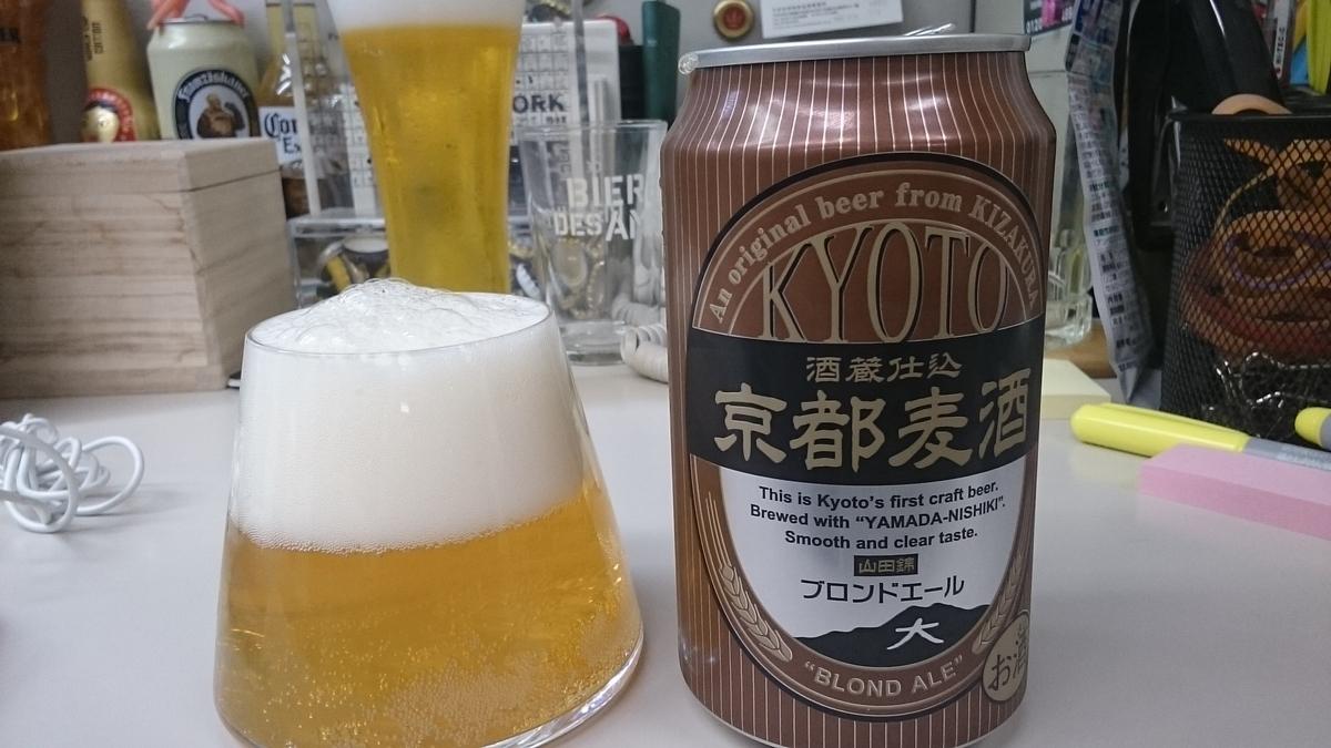 f:id:masakazu_kobayashi:20201202192124j:plain