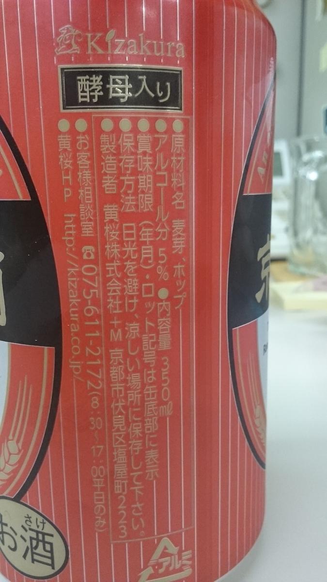 f:id:masakazu_kobayashi:20201202192320j:plain