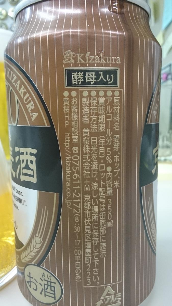 f:id:masakazu_kobayashi:20201202192513j:plain