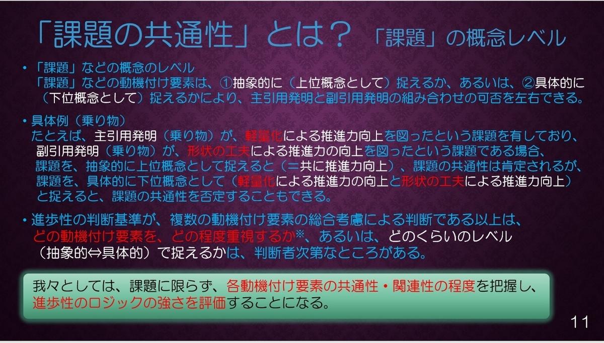 f:id:masakazu_kobayashi:20201209223630j:plain