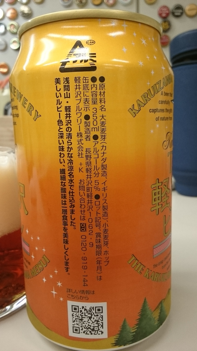 f:id:masakazu_kobayashi:20201215153943j:plain