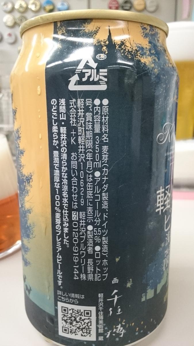 f:id:masakazu_kobayashi:20201215154134j:plain