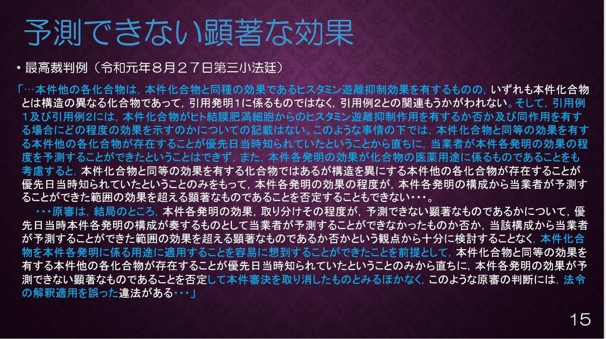 f:id:masakazu_kobayashi:20201219173623j:plain