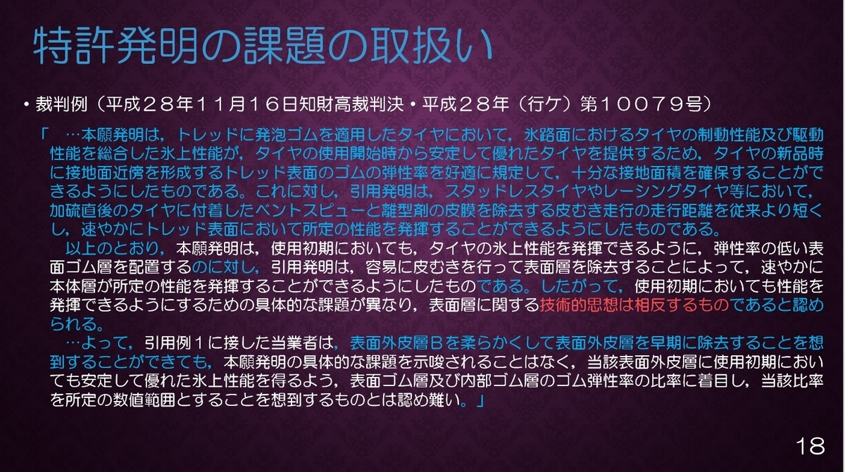 f:id:masakazu_kobayashi:20201222155623j:plain