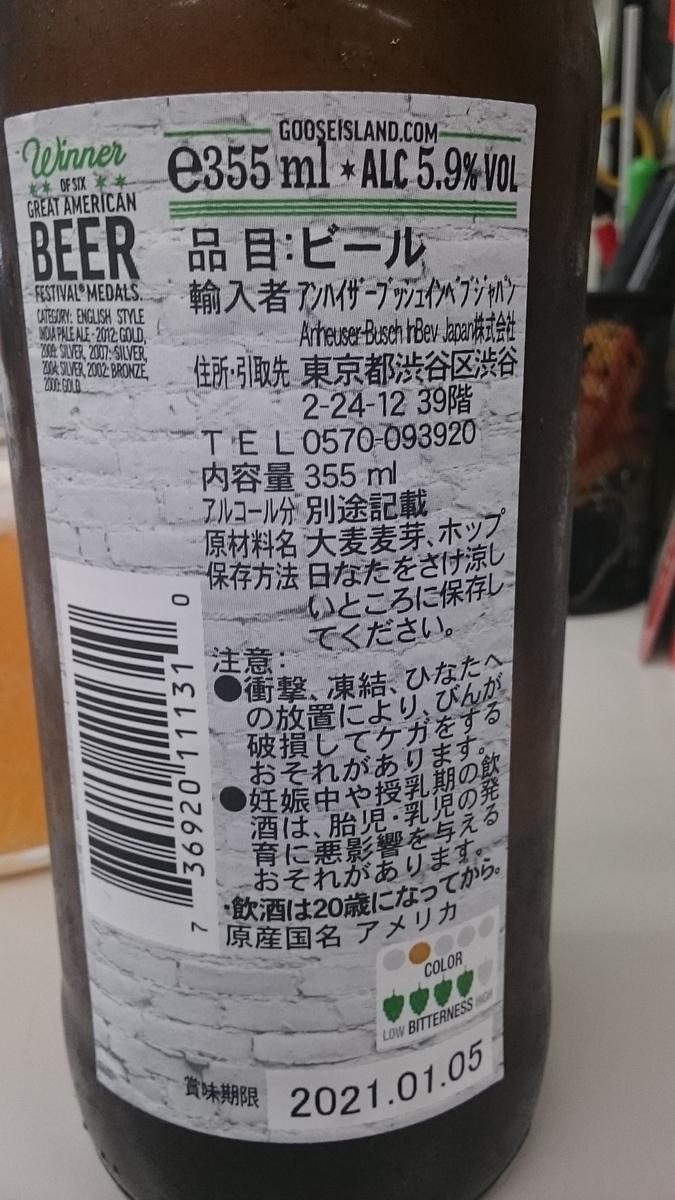f:id:masakazu_kobayashi:20210102012219j:plain
