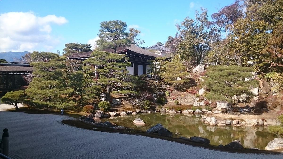 f:id:masakazu_kobayashi:20210110184851j:plain