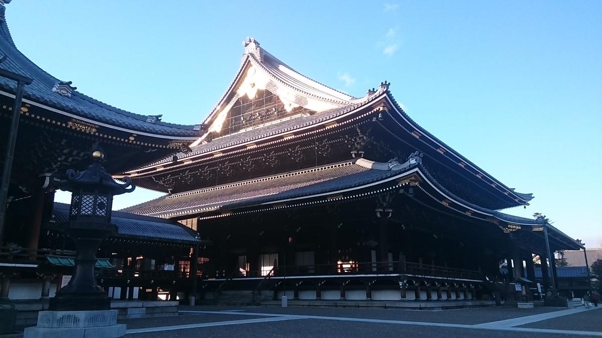 f:id:masakazu_kobayashi:20210111194014j:plain