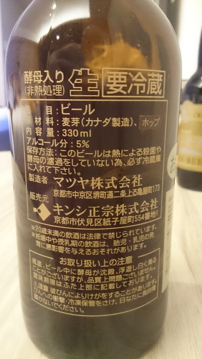 f:id:masakazu_kobayashi:20210111222503j:plain