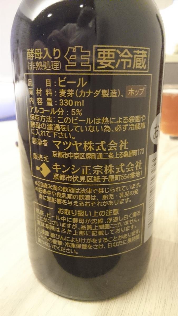 f:id:masakazu_kobayashi:20210111222552j:plain