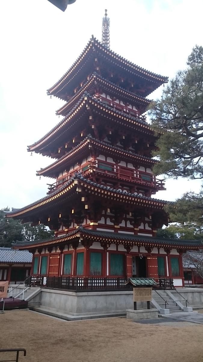 f:id:masakazu_kobayashi:20210112184622j:plain