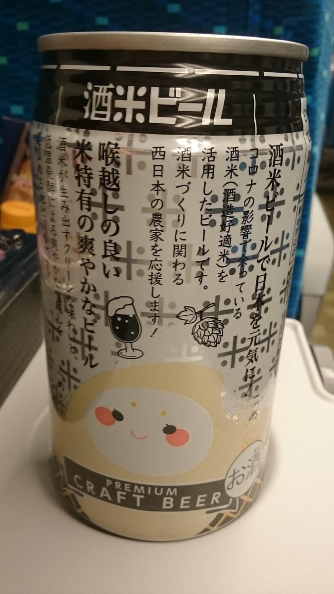 f:id:masakazu_kobayashi:20210112185851j:plain