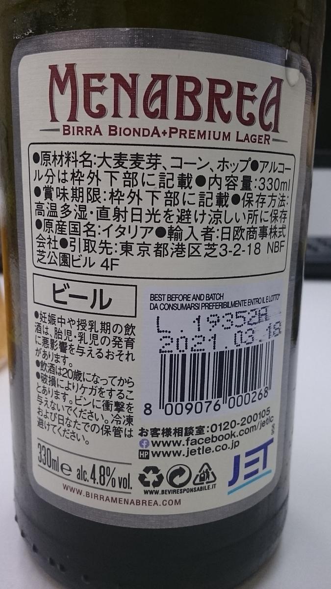 f:id:masakazu_kobayashi:20210117210919j:plain