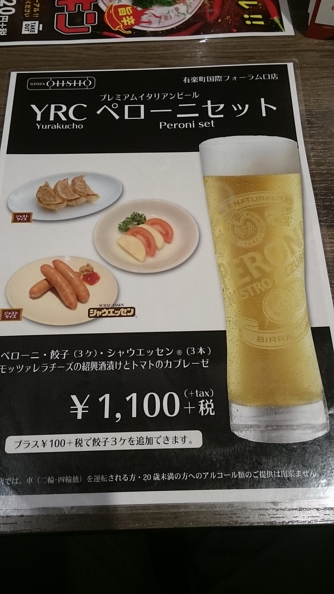 f:id:masakazu_kobayashi:20210118224538j:plain