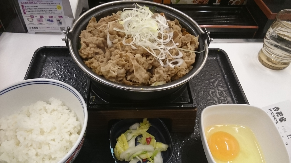 f:id:masakazu_kobayashi:20210123201743j:plain