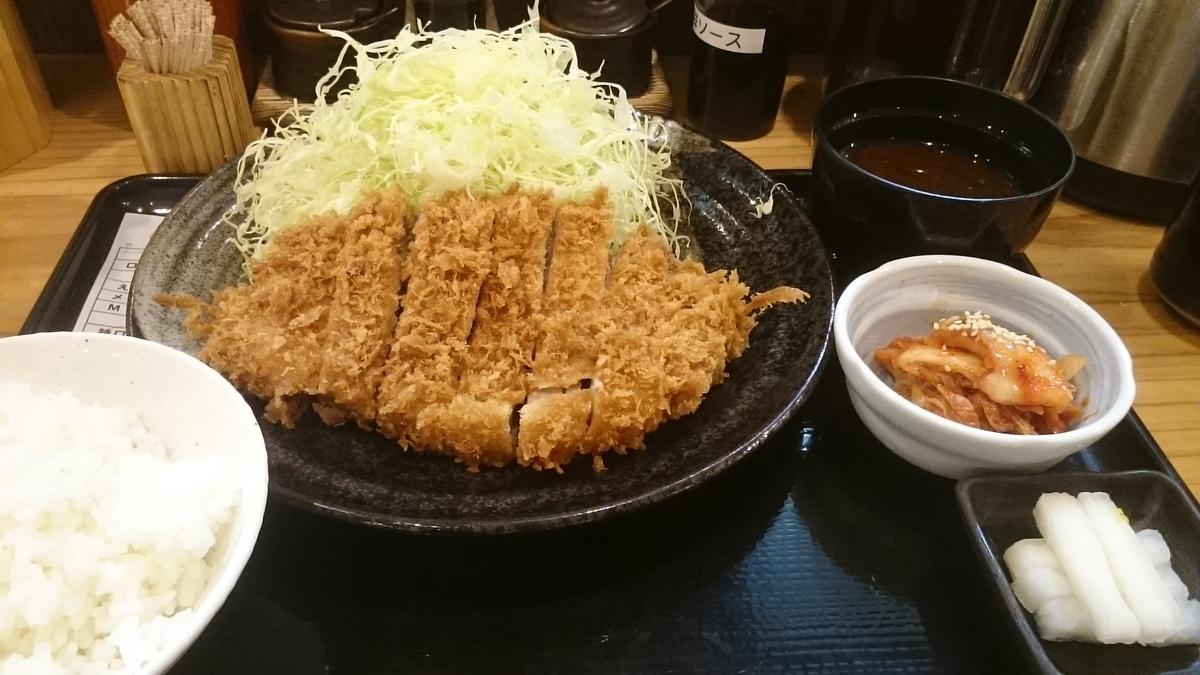 f:id:masakazu_kobayashi:20210124230521j:plain