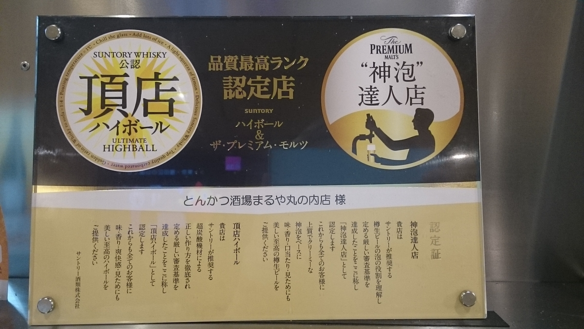 f:id:masakazu_kobayashi:20210124230654j:plain