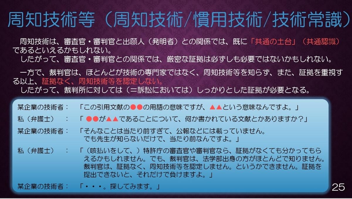 f:id:masakazu_kobayashi:20210126194354j:plain