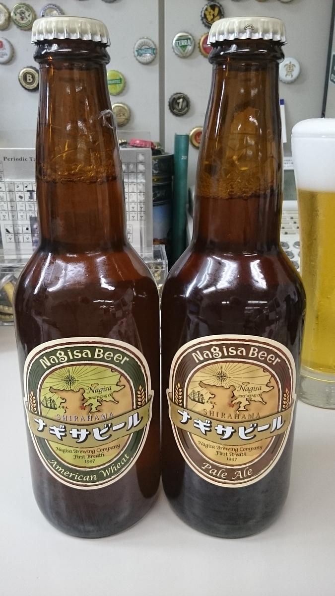 f:id:masakazu_kobayashi:20210128170120j:plain