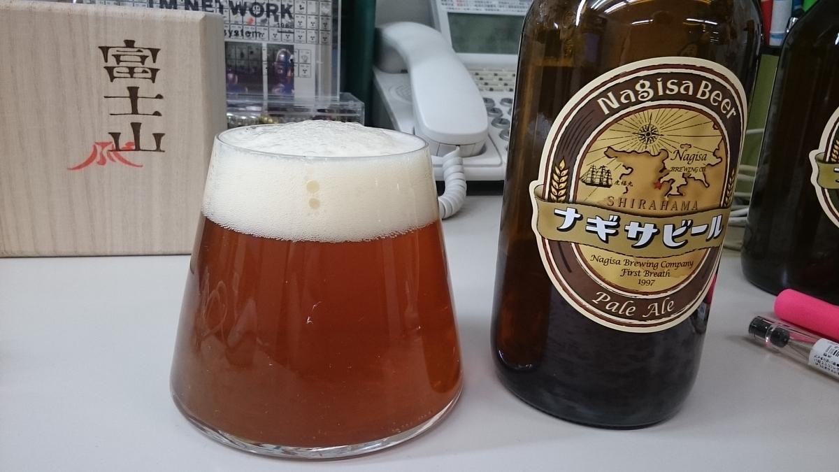 f:id:masakazu_kobayashi:20210128170211j:plain